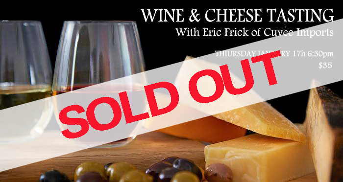 wine_cheese_eric_frick_jan17th._soldoutjpg