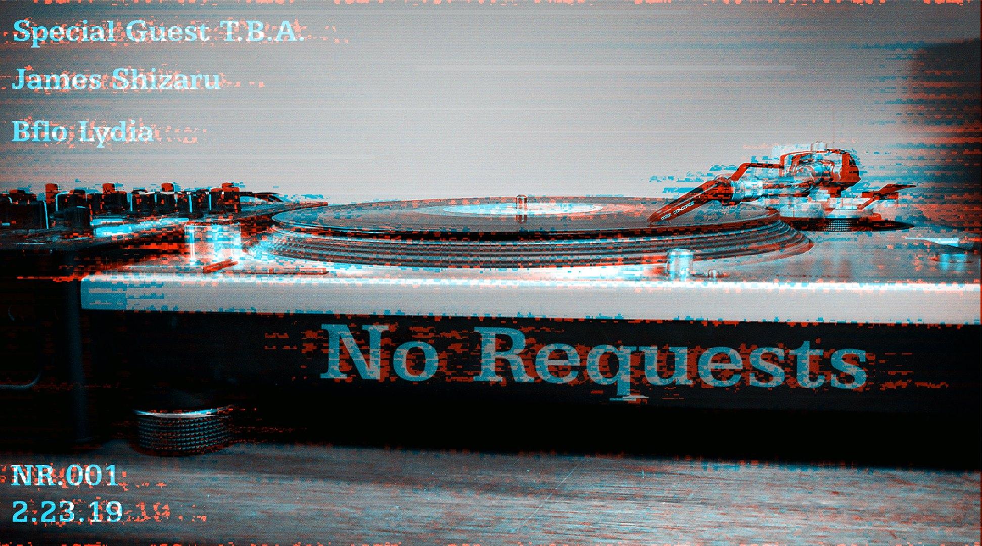 NO_REQUESTS